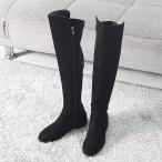 ショッピングニーハイ ロングブーツ レディース ニーハイブーツ スエード調 ローヒール 2017 秋 冬 ファッション 靴 婦人靴