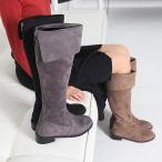 ロングブーツ ブーツ レディース 秋 冬 ファッション 靴 婦人靴 太ヒール ローヒール チャンキーヒール スエード調