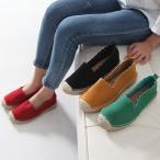 ショッピングフラット フラットシューズ レディース エスパドリーユ デッキシューズ スエード調 ファッション 靴 婦人靴