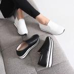 スリッポン スニーカー シンプル 厚底 スニーカー レディース ファッション レディース 靴 婦人靴 30代 40代