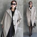 コート レディース コクーンコート スプリングコート ロング丈 2017 春夏 50代 40代 ファッション 女性