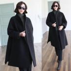 ショッピングコート コート レディース 40代 50代  ファッション 女性 ロング ビッグシルエット ロングコート 秋冬