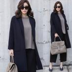 ジャケット レディース ロング丈 ロングジャケット 2017 秋冬 50代 40代 ファッション 女性