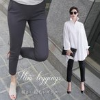 レギンス レディース パンツ 2018 夏 50代 40代 60代 ファッション 女性 黒 白 ベージュ グレー