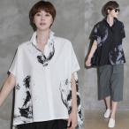 ショッピングブラウス ブラウス レディース 柄 半袖 シャツ ゆったり 体形カバー きれいめ 2018 夏 50代 40代 60代 ファッション 女性 黒 グレー