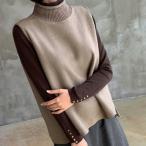 ニット レディース 40代 50代 60代 ファッション おしゃれ 女性 上品  黒  ベージュ  グレー ベスト プルオーバー 無地 ウール混 秋 ミセス