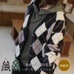 カーディガン レディース 40代 50代 60代 ファッション おしゃれ 女性 上品 黒 ルーズフィット アーガイル 長袖 秋冬物 高品質 ミセス