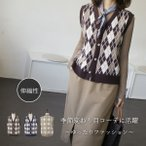 ベスト レディース 40代 50代 60代 ファッション おしゃれ 女性 上品 茶色 紺 青 アーガイル ニット 前ボタン 春秋冬物 高品質 ミセス