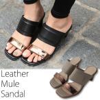 ショッピングサンダル サンダル レディース ミュール レザー 本革 夏 50代 40代 ファッション