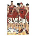 スラムダンク SLAM DUNK 新装再編版(全20巻) 全巻セット