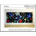boras / ファブリックパネル / BIRDLAND / 140×54cmバードランド / 特大黒 / ブラック / 青い鳥