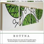ファブリックパネル アリス marimekko BOTTNA 30×30cm 4枚セット グリーン マリメッコ ボットナ 北欧 緑 アート ボード