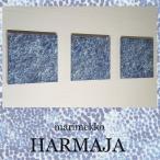 【送料無料】 ファブリックパネル アリス marimekko HARMAJA 30×30cm 3枚セット マリメッコ ハルマヤ 紺 ドット 北欧 お洒落 インテリア ファブリック