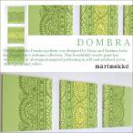 ファブリックパネル アリス marimekko Dombra 40×40cm 3枚組 黄緑 マリメッコ ドンブラ 北欧インテリア