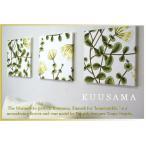ファブリックパネル marimekko KUUSAMA 40×40cm 3枚セット マリメッコ クゥサマ 黄緑 葉 花 インテリア アリス