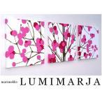 ファブリックパネル アリス marimekko LUMIMARJAPINK 30×30cm 3枚セット ピンク マリメッコ 人気インテリア 北欧 ルミマルヤ LUMIMARJA
