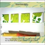 ファブリックパネル marimekko PRIMAVERAGREEN 30×30cm 4枚セット グリーン マリメッコ プリマヴェーラ 緑 アート リビング 春 北欧 花 PRIMAVERA