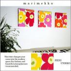 単品 ファブリックパネル アリス marimekko PIENIUNIKKO 30×30cm 単品販売 マルチカラー マリメッコ ピエニウニッコ 北欧インテリア ファブリックボード