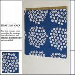 単品 ファブリックパネル アリス marimekko PUKETTI 30×30cm 単品販売 ブルー マリメッコ プケッティ 花束 青 おしゃれインテリア