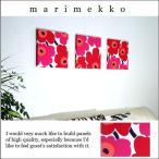 単品 ファブリックパネル marimekko PIENIUNIKKO 30×30cm 単品販売 レッド 【安定型25mm厚】 赤 ピエニウニッコ マリメッコ 壁掛けインテリア 北欧