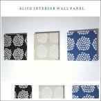 【送料無料】 ファブリックパネル marimekko PUKETTI 30×30cm 3枚組 3カラー ブラック1ベージュ1ブルー1 マリメッコ プケッティ 花束 北欧 インテリア 小花
