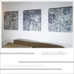 ファブリックパネル marimekko TUNTURIPOLLO 40×40cm 3枚セット グレー系 マリメッコ アート リビング 北欧 アリス