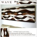 WAVE/130×43cm/各カラー有/幾何学/No.5/ファブリックボード/インテリアパネル/ウェーブ/【大型商品ヤマト便・時間指定不可】