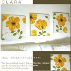 CLARA/40×40cm/3枚組/アドルノファブリックパネル/adorno/クララ/黄色/イエロー/ファブリックアート