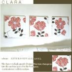 玄関 絵画 おしゃれ アドルノ ファブリックパネル adorno CLARA pink ピンク 40×40cm 3枚組 クララ ファブリックパネル 上品なピンクカラーでおしゃれな空間