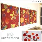 ファブリックパネル/各カラー有/CAPRI/KINAMARK/カプリ/シナマーク/北欧/インテリアパネル/40×40cm/3枚組