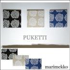 ファブリックパネル marimekko PUKETTI 30×30cm 単品販売 各カラー有 ブラック ブルー ベージュ マリメッコ プケッティ 花束 北欧 インテリア 壁掛け