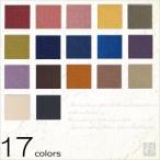 単品17カラー彩 【SAI】和室/洋室  30×30cm カラーパネル アートパネル インテリアパネル アジアンファブリックパネル