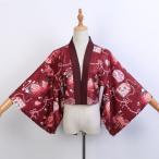 和ロリ イベント おしゃれ かわいい お嬢様 外套 紺色 桜色