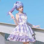 ロリィタファッション ドレス ジャンパースカート 舞台 ステージ