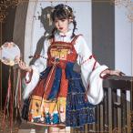 ロリィタ ジャンパースカート S-3XL Lolita ジャンスカ