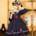 ゆめかわいい 刺繍 レディース 女の子 ガール ガーリー 日常