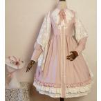 クラロリ ロリィタ ロングコート Lolita 清楚 フリル 膝丈 衣装