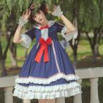 ゆめかわいい ロリータファッション コスプレ レディース Lolita