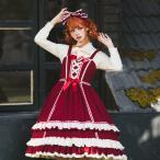 かわいい おとぎの国 姫 メイド コスプレ コスチューム 衣装