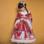 花柄 可愛い 上品 華麗 民族衣装 コスチューム 甘ロリ 中国