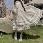 大人可愛い ゆめかわいい 姫ロリ コーデ自由 ロリィタ マキシ
