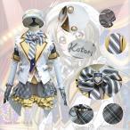 ラブライブ  lovelive 制服セット アニメ 漫画  南ことり アーケードゲーム 二代目 コスプレ衣装 仮装 パーティー