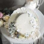 紫外線対策 日焼け対策 白帽子 ホワイト ハンドメイド 造花