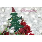 ショッピングアリス (35%OFF) (ブリザーブドフラワー フワロフスキー) ブリンセスのお気に入りジュエルクリスマス (アリスの時間)