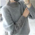 【お取寄せ】 ハイネック セーター モヘア 綿ニット 袖切り替え MKAT70290