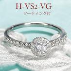 ☆幸せを約束する、ダイヤモンドの輝き…☆ 送料無料