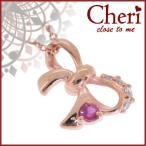 シルバーネックレス レディース リボン ピンクサファイア ピンクゴールドカラー 人気ブランド Cheri