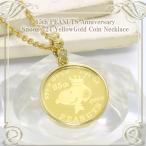 スヌーピー 65周年記念コイン イエローゴールド ネックレス 公式 ピーナッツ スヌーピーネックレス