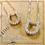 K18 ネックレス レディース 0.11ct ダイヤモンド 馬蹄 ホースシュー 選べる2色