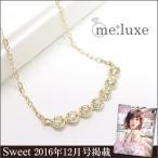 me.luxe K10 0.07ct ダイヤモンド ライン ネックレス non-no 掲載商品